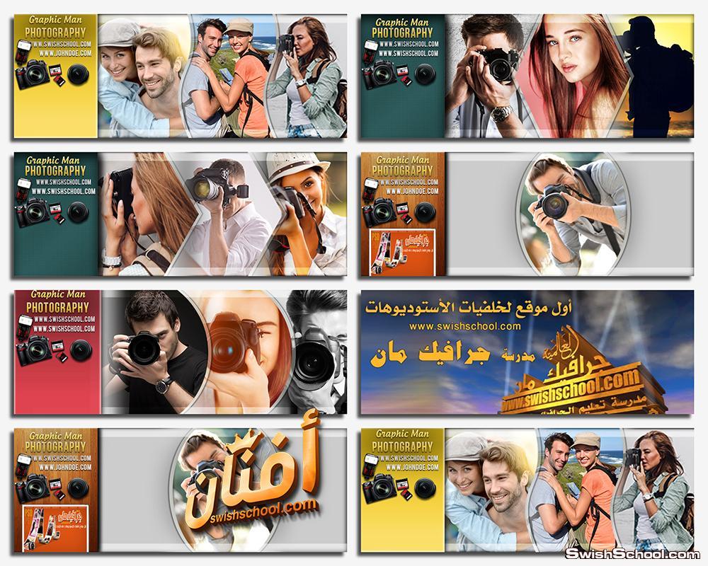 غلاف فيس بوك للمصورين , اغلفه تايم لاين تصوير فوتوغرافي psd mockup