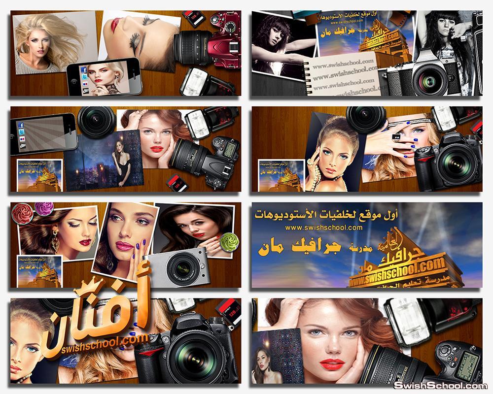 غلاف فيس بوك للمصورين , اغلفه تايم لاين تصوير فوتوغرافي psd mockup _ الجزء الثاني
