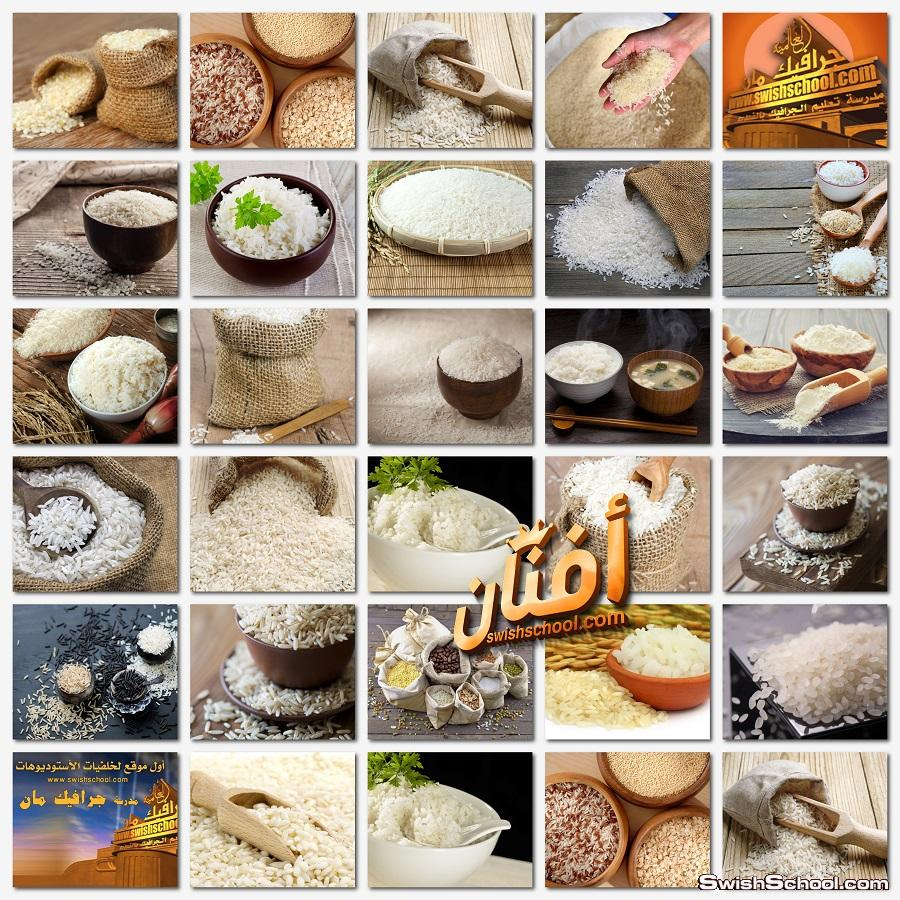 صور رز عاليه الجوده - ستوك فوتو اطباق ارز - خلفيات حبوب الارز للدعايه والاعلان