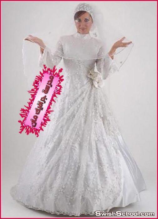 للمحجبات فساتين زفاف 2018,2017,فساتين زفاف روعة للمحجبات2018,2017,فساتين زفاف شيك للمحجبات 2018,2017