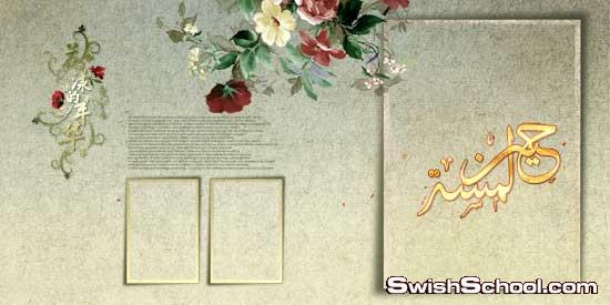 الالبومات للزفاف ,براويز خلفيات , قوالب , البومات زفاف 2013 . البومات لاستوديوهات التصوير , البوم صور للعرايس البوم 2013
