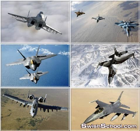 خلفيات طائرات حربيه عاليه الجوده - 120 خلفيه