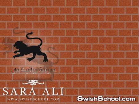 باترن جدران الطوب , جدار جرافيتي , جرافيتي , جدران , طوب , خامات , خلفيات عاليه الجوده , باترن , جرافيتي , الكتابه على الجدران , قرميد ,طوب , حجر