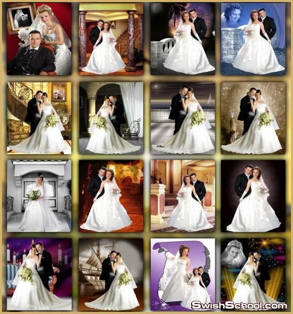 اجمل واحدث خلفيات زفاف بورتية احترافيه ورائعة لعام 2013