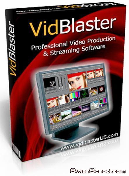 فهرس برامج تحرير الفيديو وبرامج تحويل صيغ الفيديو والصوتيات