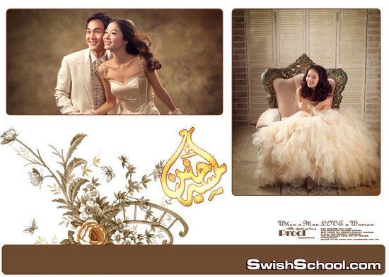 اجمل البومات الافراح للاستديوهات التصوير الديجيتال تصاميم احترافية لخلفيات الزفاف