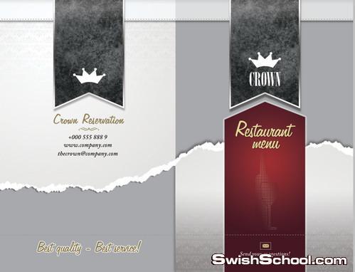 ملف مفتوح منيو مطعم قابل للتعديل وجاهز للطباعه باللون الاحمر والذهبي
