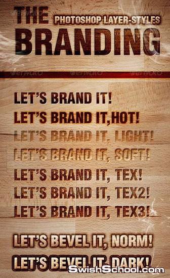 ستايلات الحرق على الخشب , ستايلات بنيه , ستايلات للنقش على الخشب
