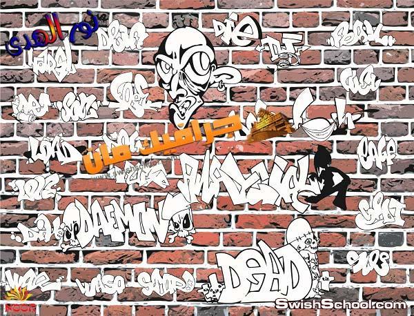 فيكتور جرافيتي eps - ai وخلفيات فيكتور حوائط - طوب - حجاره eps