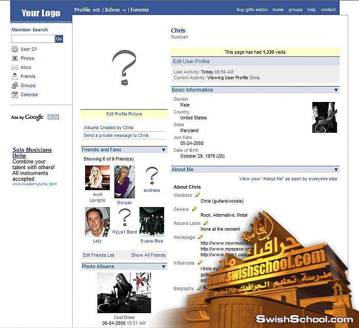 استايل الفيس بوك الأزرق + هاك الأصدقاء لأول مرة على المنتديات كامل للجيل الثالث حصريا على جرافيك مان Facebook Style + Friends Product  + أمثلة قبل التحميل