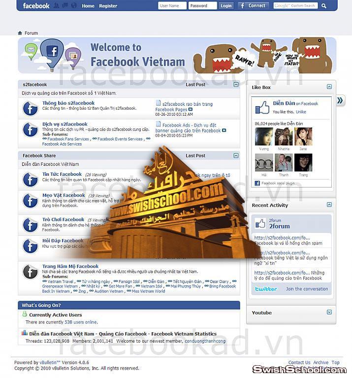استايل الفيس بووك الأزرق للجيل الرابع ×.4.0 Facebook Skin For vBulletin حصريا على جرافيك مان + مثال قبل التحميل