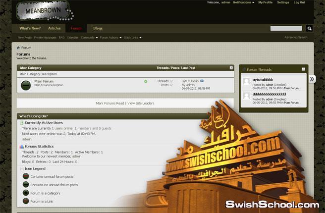 استايل بني Mean Brown للنسخة 4.2.0 Skin Mean Brown + مثال قبل التحميل