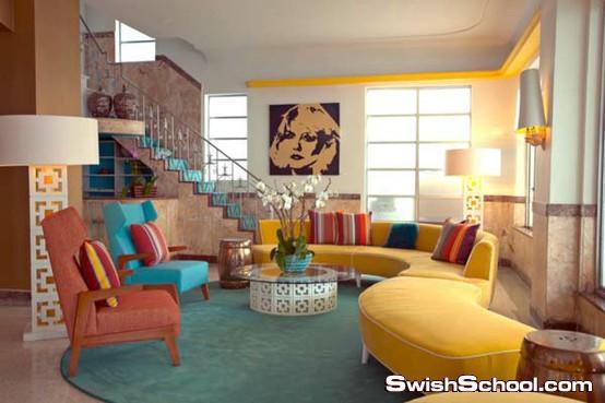 غرف معيشه 2017 living rooms