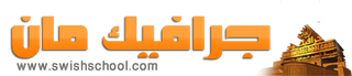 فيكتور اغلفه وبروشات وفلاير اسلاميه واغلفه سي دي وخلفيات فيكتور رمضانيه eps