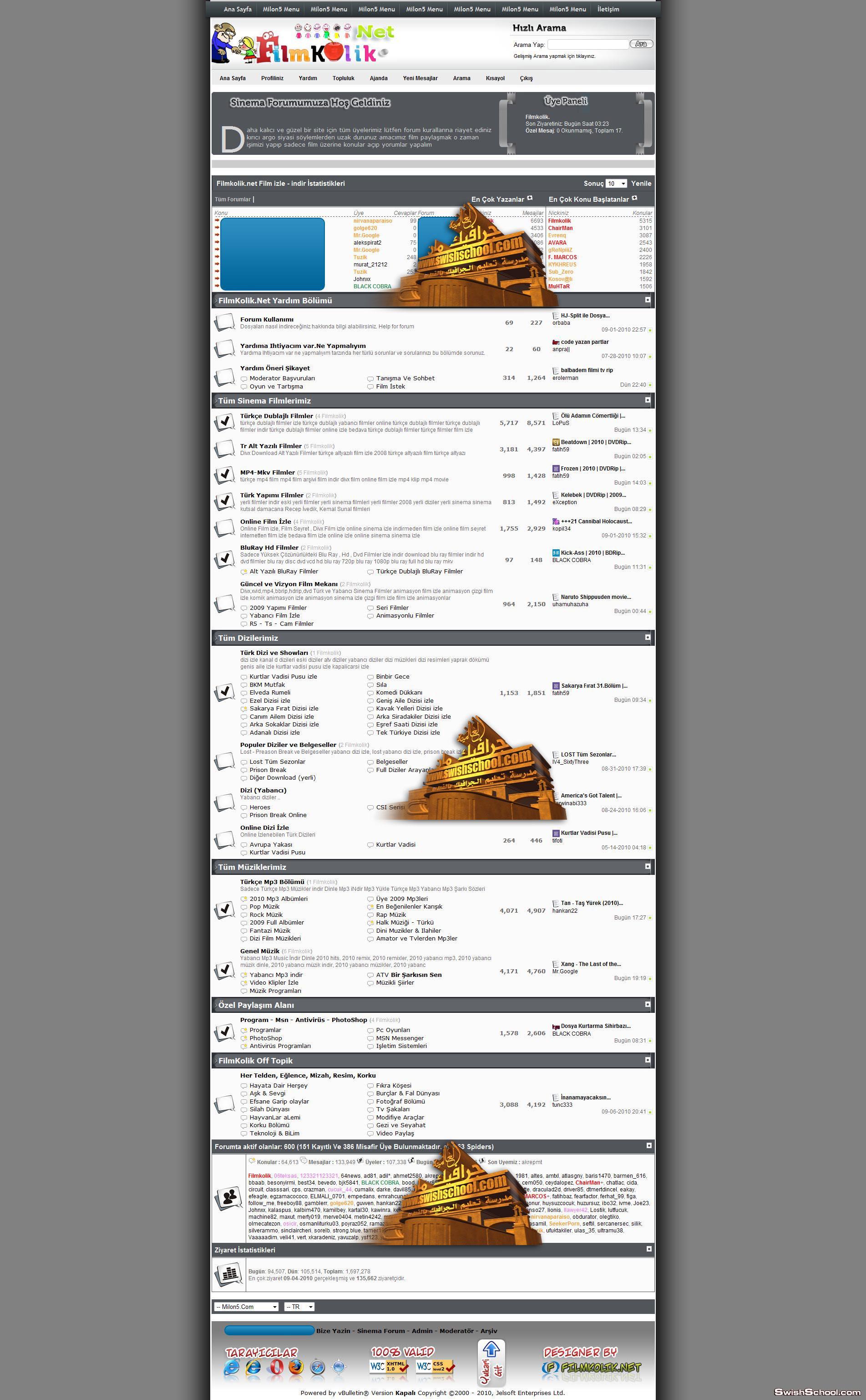 استايل Soft Gri Milon5 الرائع لمنتديات الجيل الثالث Sof Gri Skin (Style) For vBulletin