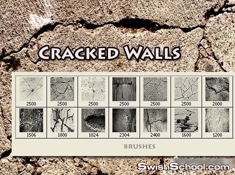 فرش تشقق جدار , جدران متصدعه , جدران متشققه