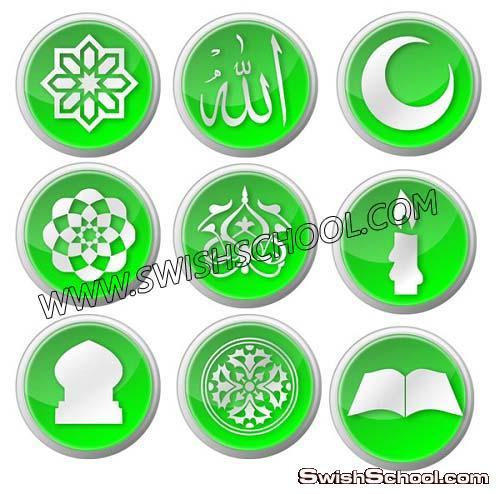 ايقونات وعبارات اسلاميه رمضانيه بخلفيه شفافه  png