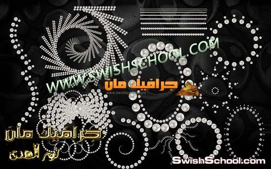 اكسسورات فصوص اللؤلؤ لتزين التصاميم - فصوص لؤلؤ  بخلفيه شفافه png 2013