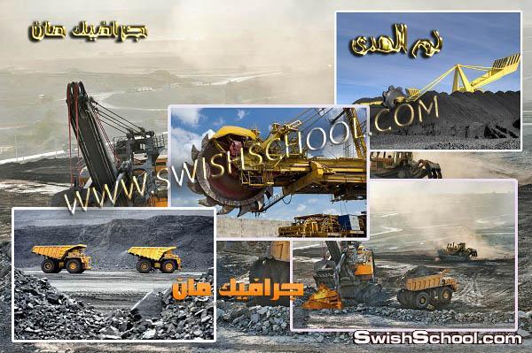 خلفيات فحم و عمال المناجم عاليه الجوده صور جرافيك للتصميم