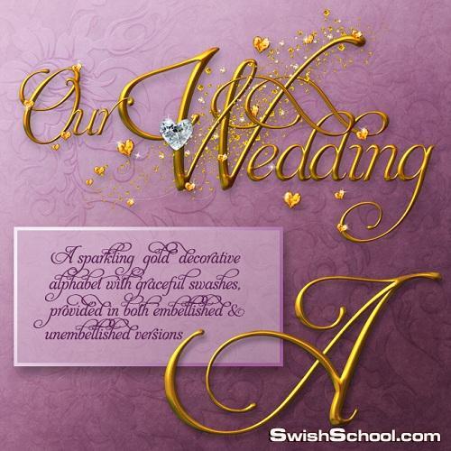 حروف وارقام ذهبيه رومانسيه مقصوصه لتصاميم الزفاف والافراح psd- حروف ذهبيه للاستديوهات 2013