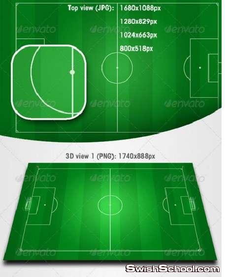 ستوكات وكليب ارت وصور مقصوصه ملعب كرة قدم مع ملف مفتوح