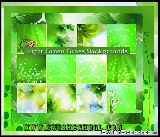 خلفيات باللون الاخضر الزاهي عاليه الجوده للتصميم Light Green Grass Backgrounds