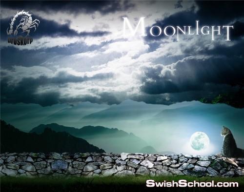 ليله تغنى فيها القمر ملف مفتوح  PSD Template – Moonlight
