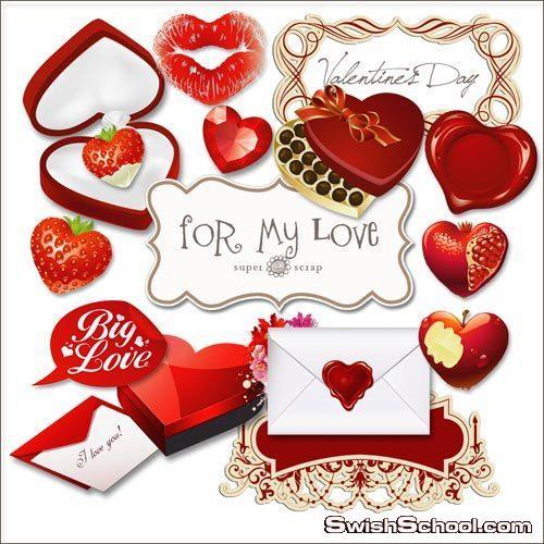 سكرابز رومانسي قلوب For my love