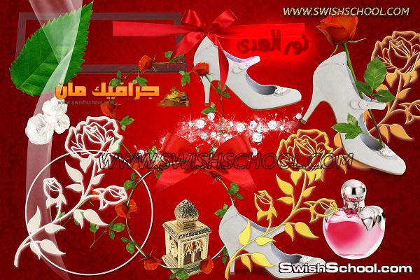 سكرابز زفاف 2019 - سكرابز عروسه 2019 - خلفيات استديو جرافيك 2019