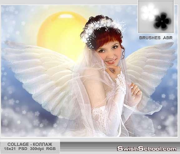 فرش ورده الملاك للتصاميم الرومانسيه والخياليه مع ملف مفتوح