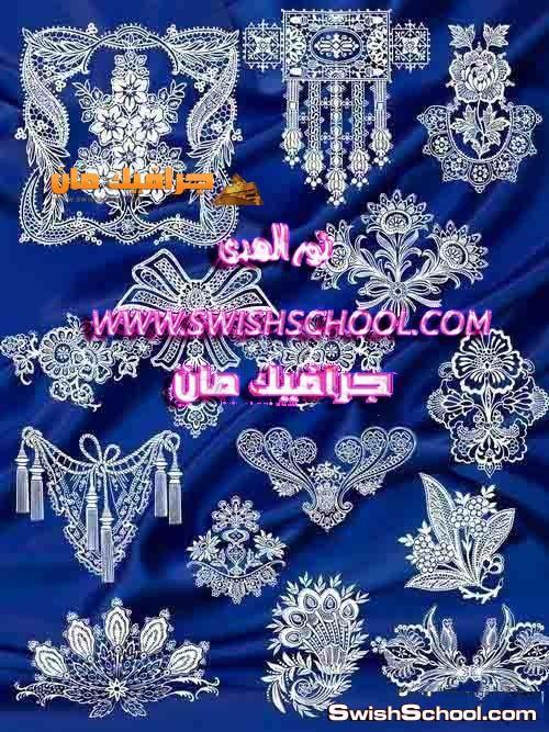 سكرابز دانتل فاخر بدون خلفيه 2013 - صور مقصوصه دانتل بملف مفتوح psd
