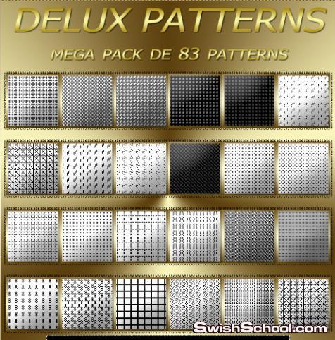 باترن ديلوكس متعدد الاستخدامات
