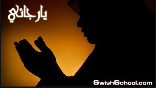 جميع اناشيد يارجائي للمنشد مشاري العراده mp3