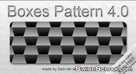 باترن مربعات ومثلثات  لااضفاء تاثير ثلاثي الابعاد على التصاميم