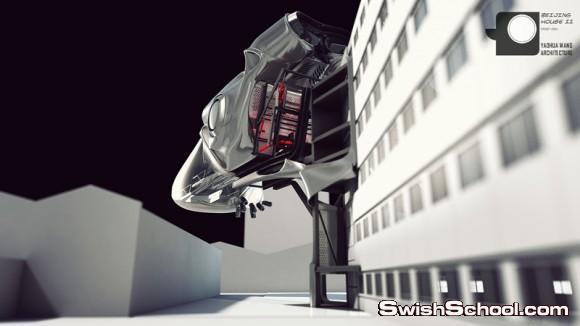 بيت مُعلق في الهواء كسفينة فضاء - منازل المستقبل في بكين