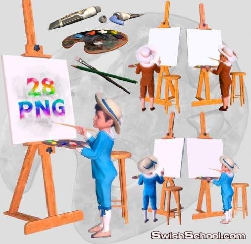 صور مقصوصه اطفال يرسمون لوحات الوان زيتيه لتصاميم الاطفال