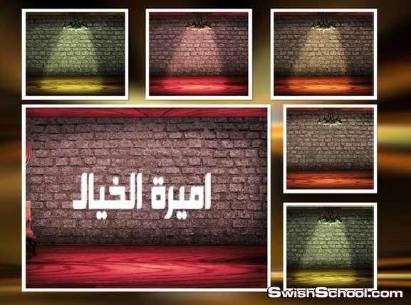 20صور عاليه الجوده لمسارح وغرف حجريه وزنزانات واضاءات  لتصاميم الشبابيه
