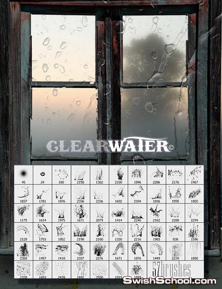 فرش اشكال مياه - فرش مياه متساقطه للتصاميم الفوتوشوب - احدث فرش للفوتوشوب 2013