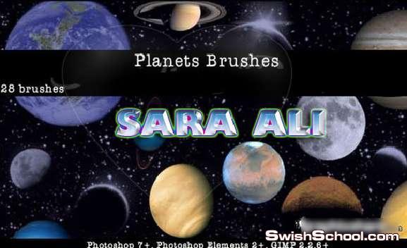 فرش كواكب , فرش فضاء , فرش عطارد , المريخ , زخل , القمر , الكره الارضيه