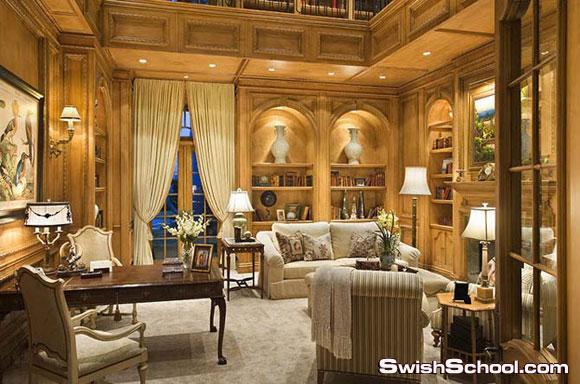 غرف جلوس حديثه بافكار عصريه مفيده