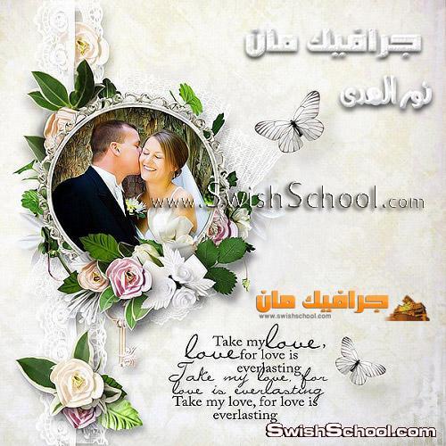اجمل سكرابز لاجمل عروسه 2013 - خلفيات استديو جرافيك  للافراح والمناسبات 2013