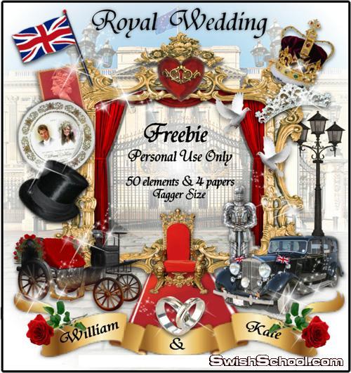 سكرابز  لحفله زفاف ملكيه Royal Wedding