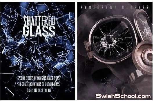 فرش تكسر الزجاج , انكسار الزجاج , انشطار الزجاج , شظايا الزجاج