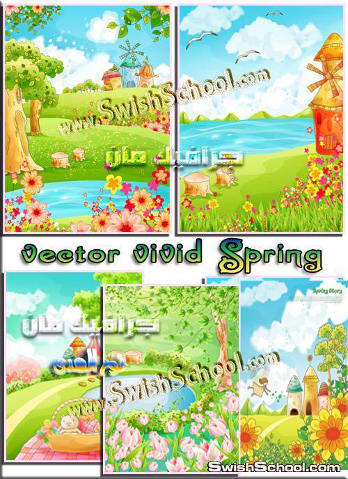 خلفيات فيكتور بالوان الربيع eps - فيكتور طبيعه مع زهور وحدائق eps