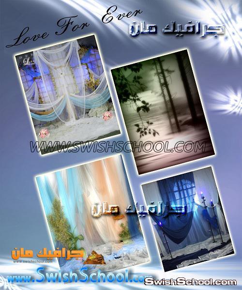 خلفيات جميله بصيغة jpg  للتصاميم الفوتوشوب واستديوهات التصوير 2013