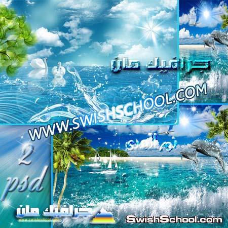 ملفات مفتوحه psd  للبحر والسماء وطيور النورس 2013