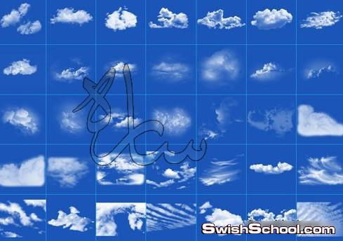 اشكال جديده من فرش الغيوم والسحب , فرش سحاب , غيوم , سماء