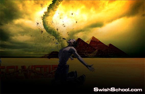 تصميم خيالى بلمسات مصريه عندما يأتى الاعصار..