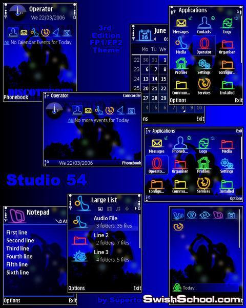 شاشه توقف Studio 54 بجميع اشكالها المميزه