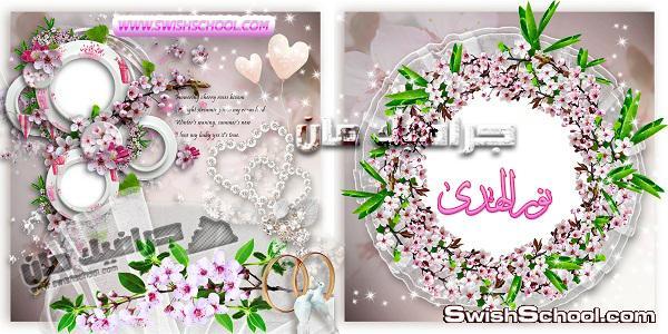 خلفيات زفاف كلاسيك رومانسيه  psd متعدد الليرات , البوم صور رومانسي وهادي -  2013